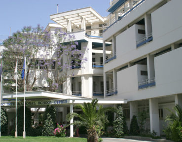 American_International_School_in_Cyprus,_AISC